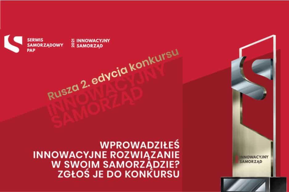 """Trwa nabór zgłoszeń w ramach drugiej edycji konkursu """"Innowacyjny samorząd"""""""